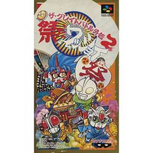 The Great Battle Gaiden 2 - Matsuri da Wasshoi [SFC - Used Good Condition]