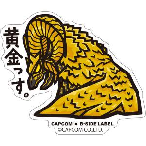 CAPCOM x B-SIDE LABEL Sticker - Monster Hunter: World - It's Gold [Goods]