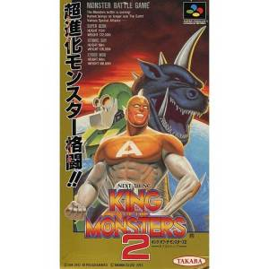 King of the Monsters 2 [SFC - occasion BE]