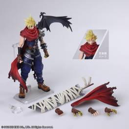Final Fantasy - Cloud Strife Another Form Ver. limited edition [BRING ARTS / Square Enix]