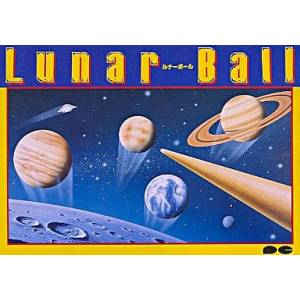 Lunar Ball / Lunar Pool [FC - Used Good Condition]