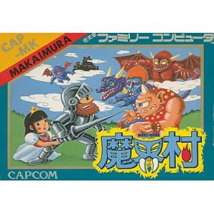 Makaimura / Ghosts'n Goblins [FC - Used Good Condition]