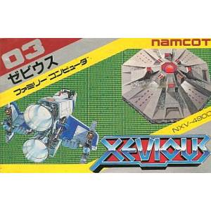 Xevious [FC - Used Good Condition]