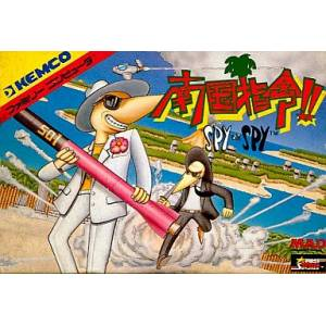 Nankoku Shirei!! Spy Vs Spy / Spy Vs Spy II - The Island Caper [FC - Used Good Condition]