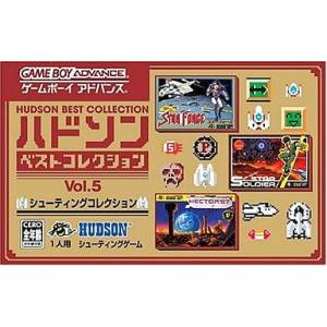 Hudson Best Collection vol. 5 : Shooting Collection [GBA - occasion BE]