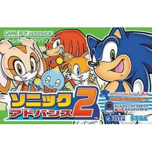 Sonic Advance 2 [GBA - Used Good Condition]
