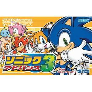 Sonic Advance 3 [GBA - occasion BE]