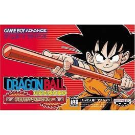 Dragon Ball Advanced Adventure [GBA - Used Good Condition]