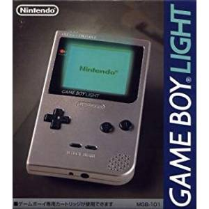 Game Boy Light Gold [GB - occasion BE]