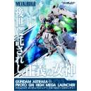 Mobile Suit Gundam 00P- GNY-001 Gundam Astraea - Metal Build - + Proto GN High Mega Launcher Limited edition [Metal Build]