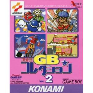 Konami GB Collection vol. 2 [GB - occasion BE]