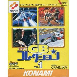 Konami GB Collection vol. 1 [GB - Used Good Condition]