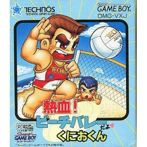 Nekketsu! Beach Volley Dayo Kunio Kun [GB - Used Good Condition]