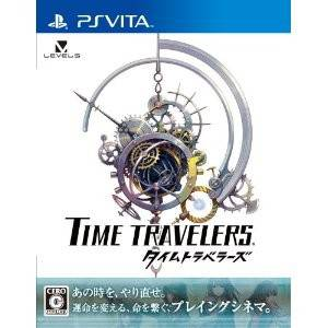 Time Travelers [PSVita - Used Good Condition]