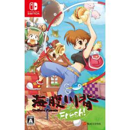 Umihara Kawase Fresh! (English Included) [Switch]
