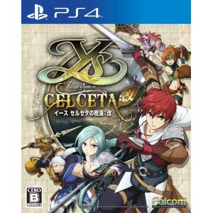Ys: Memories of Celceta: Kai - Standard Edition [PS4]