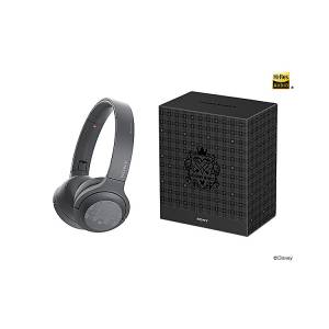 Sony h.ear on 2 Mini Wireless (WH-H800) KINGDOM HEARTS III Edition Special Headphone [Hi-tech]
