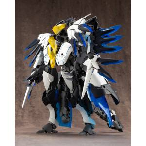 M.S.G Gigantic Arms 07 Lucifer's Wing Plastic Model [Kotobukiya]