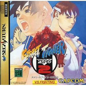 Street Fighter Zero 2 [SAT - Used Good Condition]
