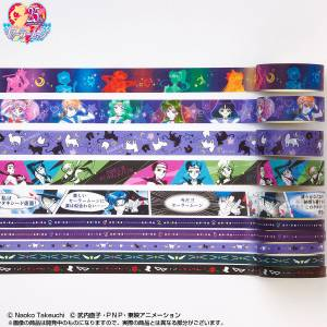 Pretty Soldier Sailor Moon Masking Tape & Stand Set (Black ver) Bandai Premium Limited Edition [Goods]
