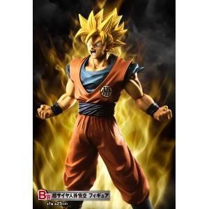 Ichiban Kuji - Dragon Ball Saiyan Koko Ni Kiwamareri B Prize - Son Goku [Banpresto] [Used]