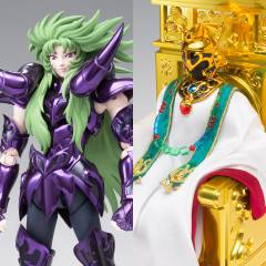 Saint Seiya Myth Cloth EX - Aries Shion (Surplice) & Grand Pope Limited Set [Bandai]