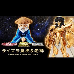 Saint Seiya Myth Cloth EX - Libra Dohko & Rōshi - Original Color Edition Limited [Bandai] [Used]
