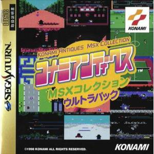Konami Antiques - MSX Collection Ultra Pack [SAT - occasion BE]