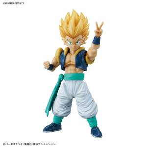 Dragon Ball Z - Gotenks [Figure-rise Standard]