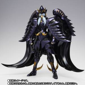 Saint Seiya Myth Cloth EX - Griffon Minos (Surplice) Limited Edition [Bandai] [Used]