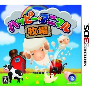 Happy Animal Bokujou / Happy Animal Farm [3DS - Used Good Condition]