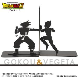 Dragon Ball Super Broly - Goku & Vegeta Limited Bookend [Goods]