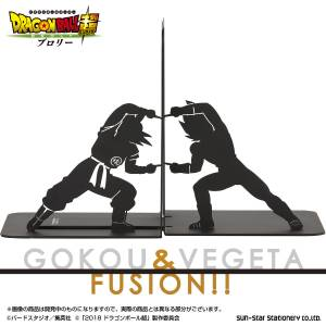 Dragon Ball Super Broly - Goku & Vegeta (Fusion) Limited Bookend [Goods]