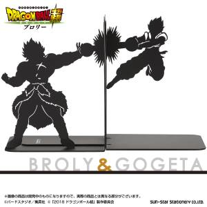 Dragon Ball Super Broly - Broly & Gogeta Limited Bookend [Goods]
