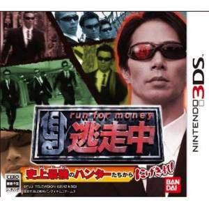 Run for Money Tousouchuu [3DS - Used Good Condition]
