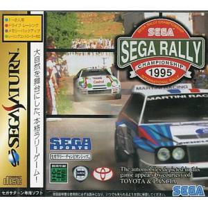 Sega Rally [SAT - Used Good Condition]