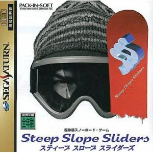 Steep Slope Sliders [SAT - Used Good Condition]
