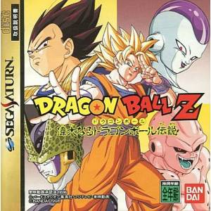 Dragon Ball Z Idainaru Dragon Ball Densetsu [SAT - Used Good Condition]