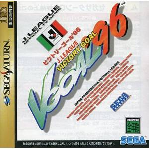 Victory Goal '96 [SAT - Used Good Condition]