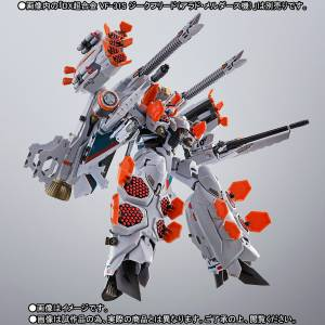 Macross Delta - Armored Parts Set For VF-31S Siegfried Arad Molders Use Limited Edition [DX Chogokin]