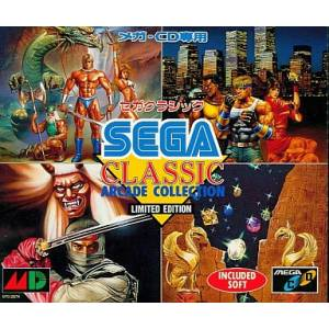 Sega Classic Arcade Collection [MCD - Used Good Condition]