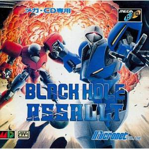 Black Hole Assault [MCD - Used Good Condition]