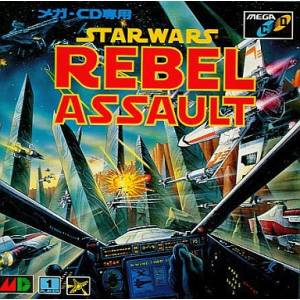 Star Wars Rebel Assault [MCD - Used Good Condition]