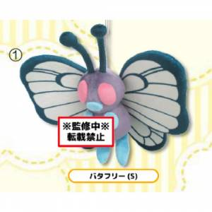 Pokemon - Butterfree - Beanbag - Pocket Monsters All Star Collection S - PP126 [Goods]