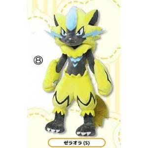 Pokemon - Zeraora - Beanbag - Pocket Monsters All Star Collection S - PP133 [Goods]