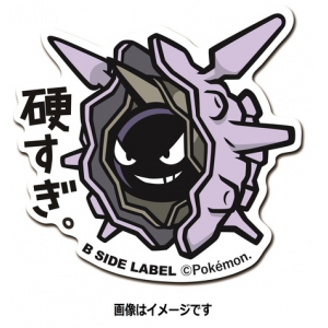 Pokemon x B-SIDE LABEL Sticker - CLOYSTER [Goods]