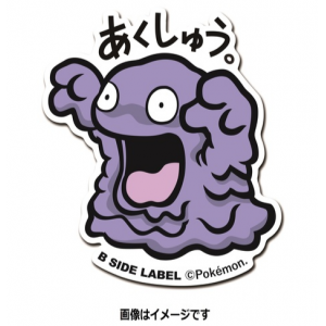 Pokemon x B-SIDE LABEL Sticker - Grimer [Goods]