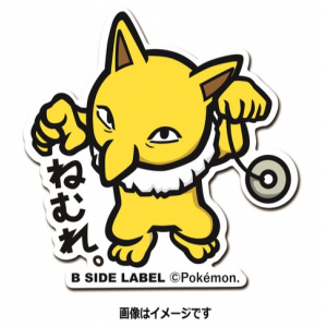 Pokemon x B-SIDE LABEL Sticker - HYPNO [Goods]