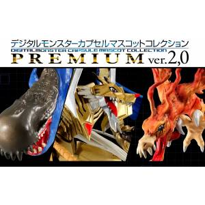 Digimon - Digital Monster Capsule Mascot Collection Premium ver. 2,0  Limited Set [Bandai]