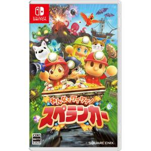 Minna de Waiwai! Spelunker [Switch - Used]